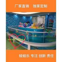 全透明长方形倒角环流池钢化防爆玻璃大型婴儿游泳池冲浪彩灯气泡