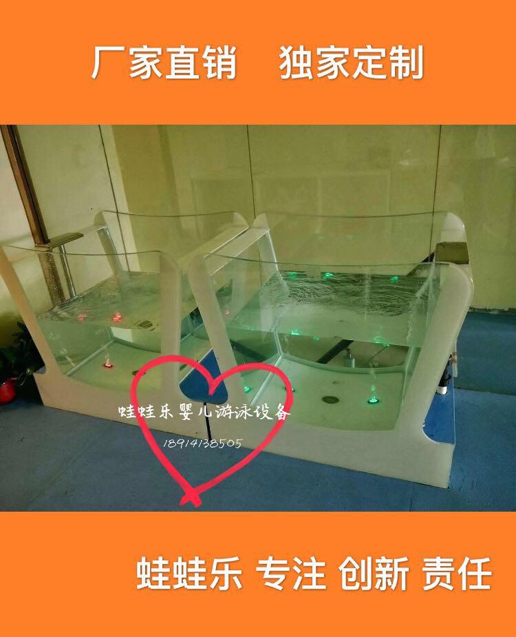 全透明钢化防爆玻璃单人婴儿游泳方池带气泡彩灯瀑布龙头