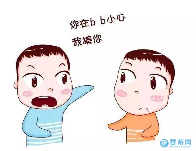 宝宝开始说脏话,应该怎么办?很多家长一开口就错了! 宝宝说脏话怎么办 宝宝说脏话的原因 纠正宝宝说脏话狠话2