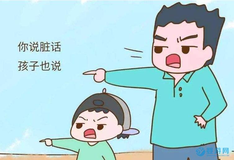 宝宝开始说脏话,应该怎么办?很多家长一开口就错了! 宝宝说脏话怎么办 宝宝说脏话的原因 纠正宝宝说脏话狠话