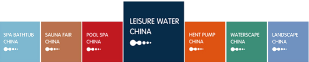 2020第四届上海国际婴幼儿游泳馆工程技术与设备展览会