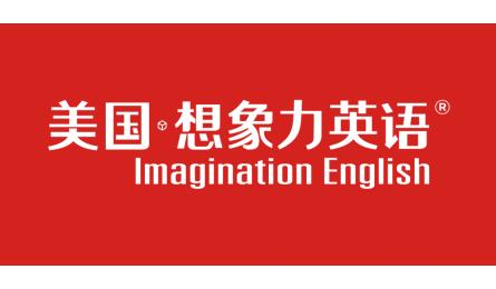 美国想象力英语强势入驻2019深圳国际幼教展