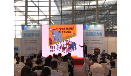 参观CEE深圳幼教展 5人即可成团,团员数量攀升长福利升级