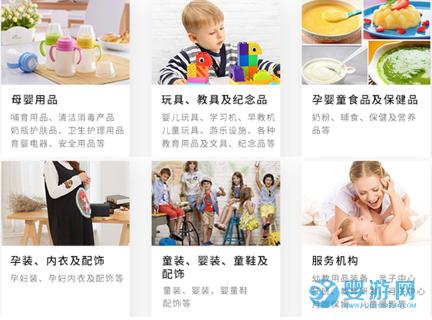 MBC深圳孕婴童展展品范围