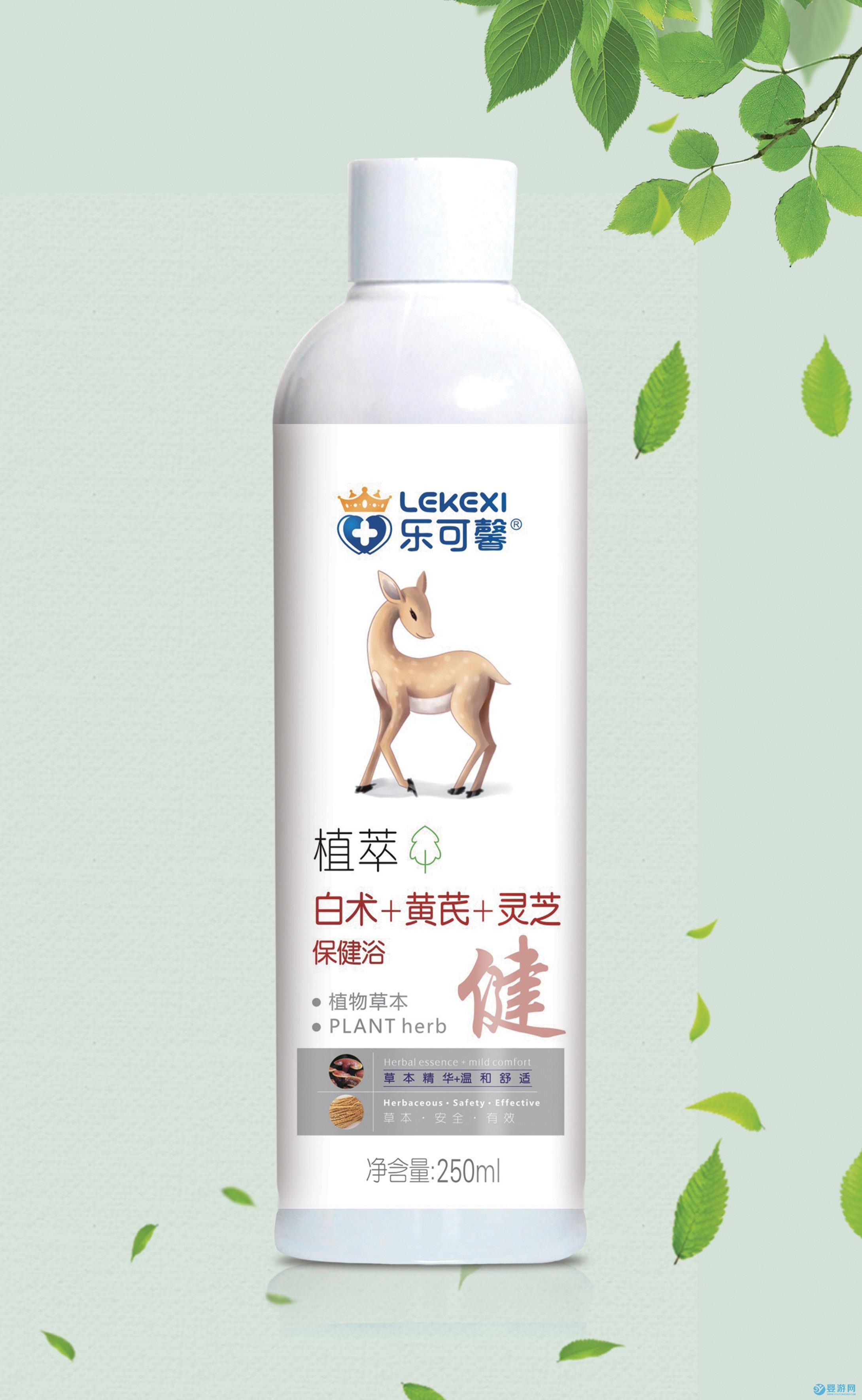 白术+黄芪+灵芝=保健浴