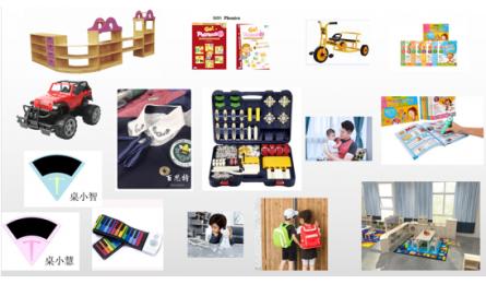 CEE2019深圳国际幼儿教育用品暨装备展 展会基本信息