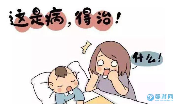 宝宝打呼噜是睡得好吗?专家:千万别大意! 造成宝宝打呼噜的原因 宝宝打呼噜怎么办 引起宝宝打呼噜的原因1