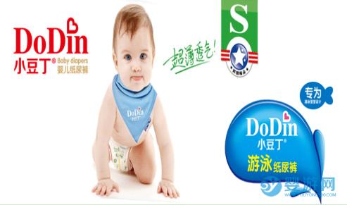 小豆丁:婴儿游泳和纸尿裤的完美搭配,更能保证锻炼效果! 婴儿游泳纸尿裤选择 怎么给宝宝选择纸尿裤 纸尿裤可重复使用吗