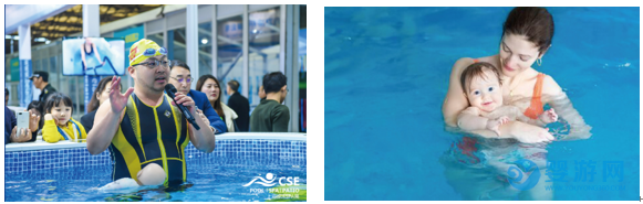 2020CSE上海国际婴幼儿游泳产业展览会