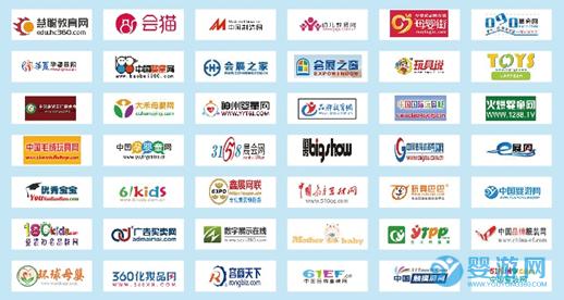 CEE 2020 深圳国际幼儿教育用品暨装备展