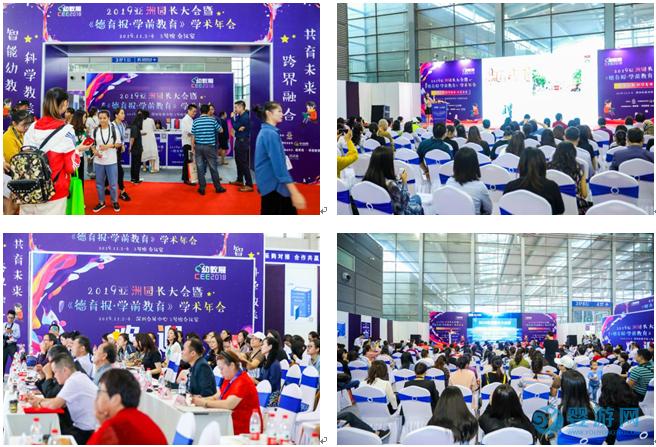 CEE2019深圳国际幼儿教育用品暨装备展