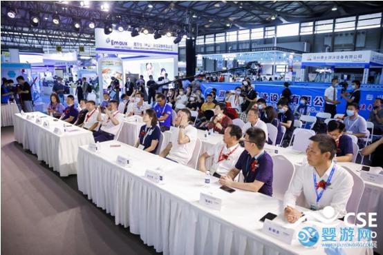 2020CSE上海泳池SPA展论坛会场2