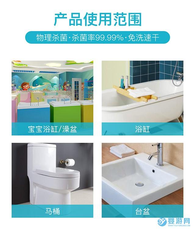 艾百婴婴儿游泳池消毒超能水详情 (6)