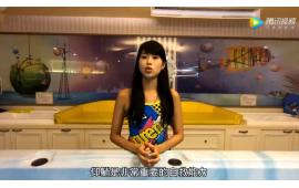 台湾婴幼儿游泳教练讲解婴幼儿如何学游泳,来看看吧 (493播放)