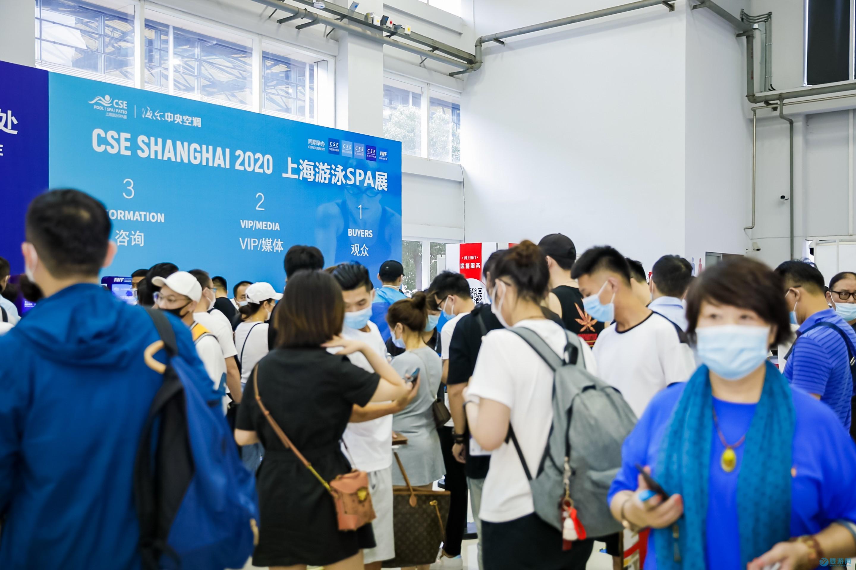 2021CSE上海国际婴幼儿游泳产业展览会现场