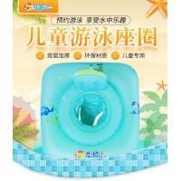 洗游记婴儿游泳设备厂家:洗游记婴童游泳圈推荐