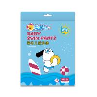 婴幼儿游泳中心水育中心专用婴幼儿游泳纸尿裤