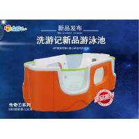 洗游记婴儿游泳设备厂家:传奇系列CQ1-38